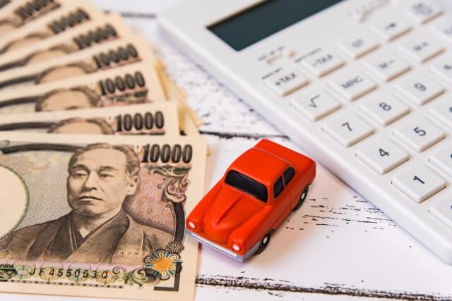 自動車保険の見積もり