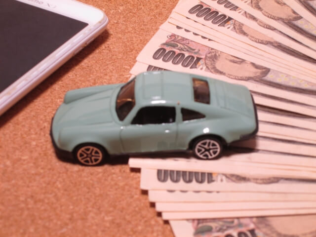 おもちゃの車とお金