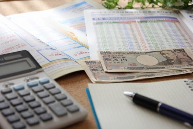 お金と電卓で保険の見直し