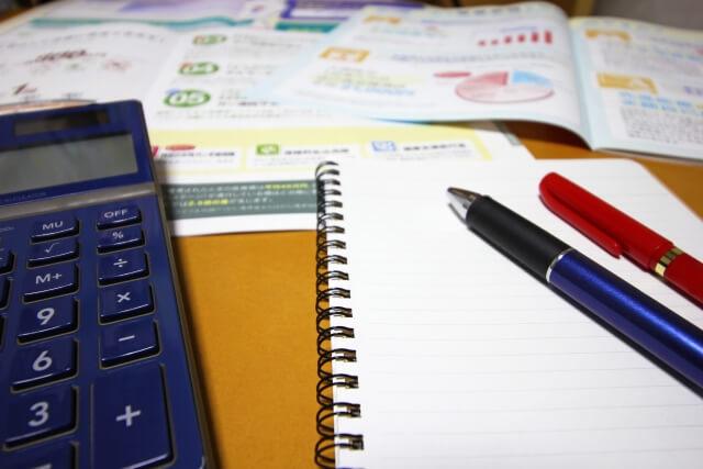 電卓とペンとノートで確認