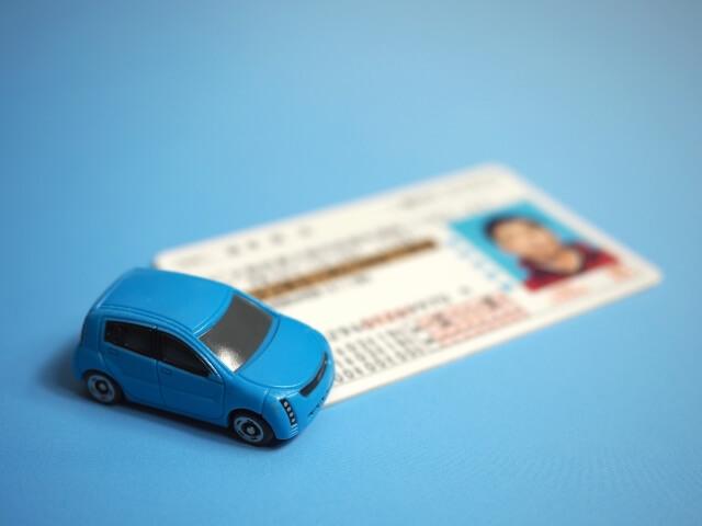 ゴールド免許と車