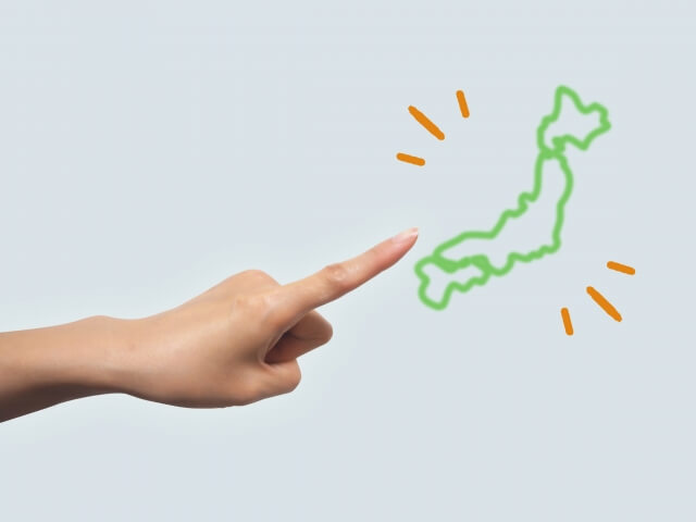日本地図を指差し